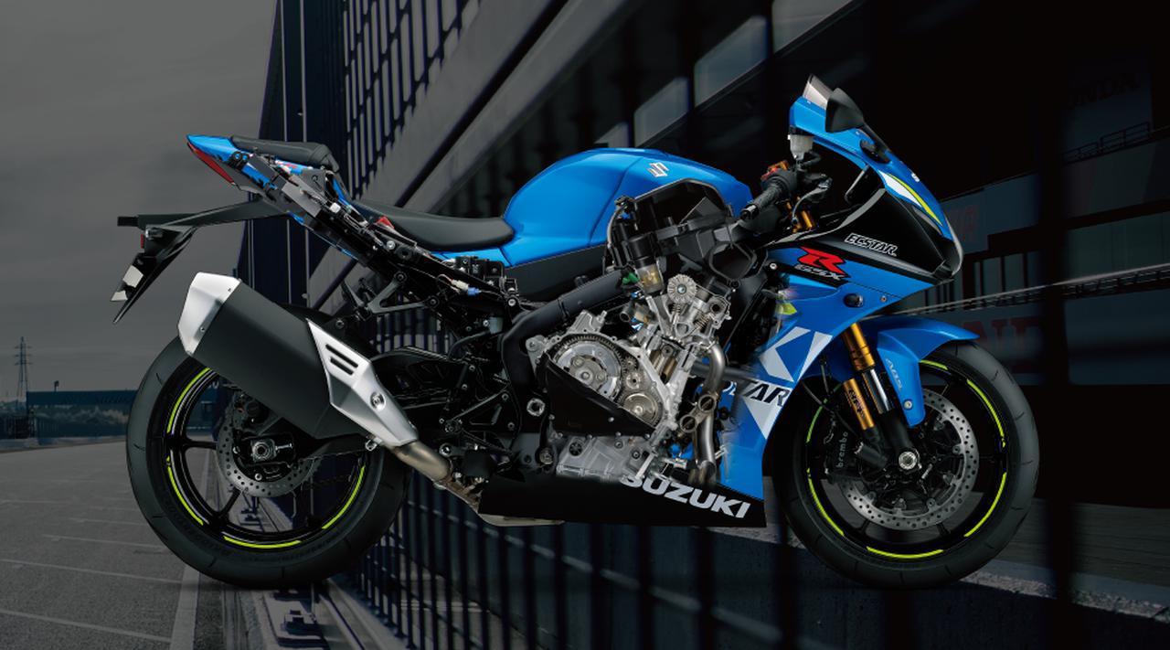 画像: 1馬力のお値段は? 馬力あたりのコスパが良いバイク『TOP5』が驚きの結果に - スズキのバイク!