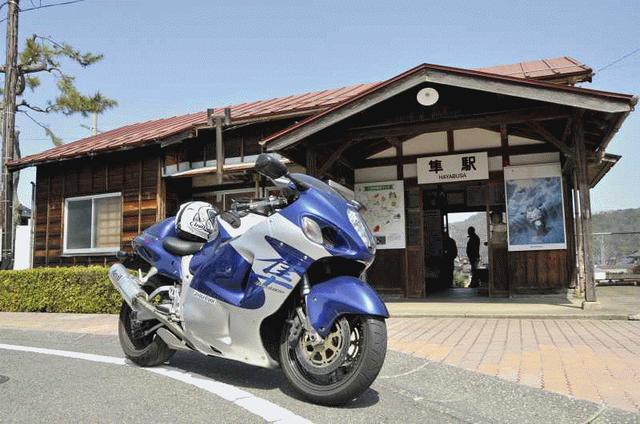 画像: 若桜鉄道株式会社ホームページ