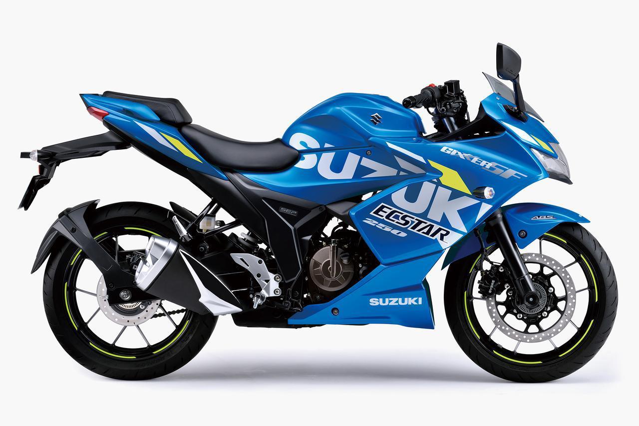 画像2: スズキの『ジクサーSF250』に乗ったら、250ccバイク最高のコスパ感に震えた【SUZUKI GIXXER SF250/試乗インプレ①】