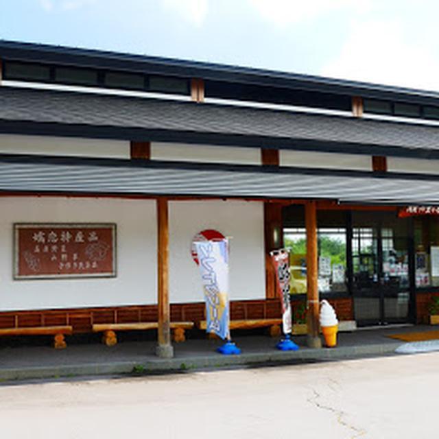 画像: 鬼押しハイウェー/浅間六里ヶ原休憩所