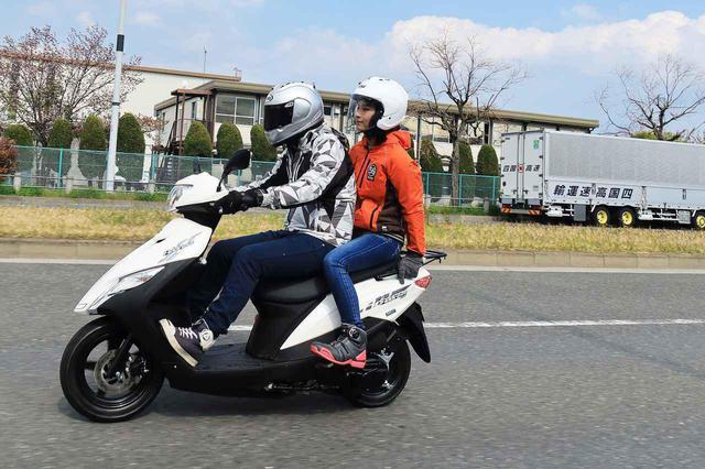 画像: 原付二種/125ccのスクーターでの『ふたり乗り』は?