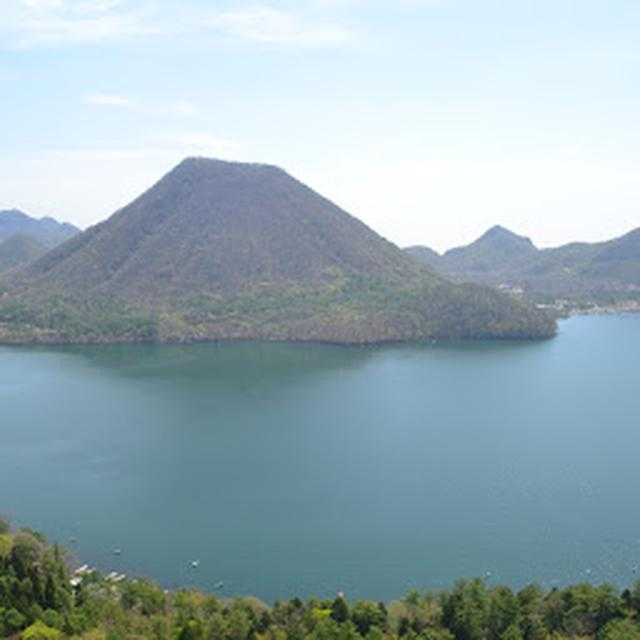 画像: 榛名湖