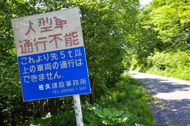 画像: 有名『峠』十番勝負《酷道!十国峠編》【SUZUKI/GSX-S1000F】 - スズキのバイク!