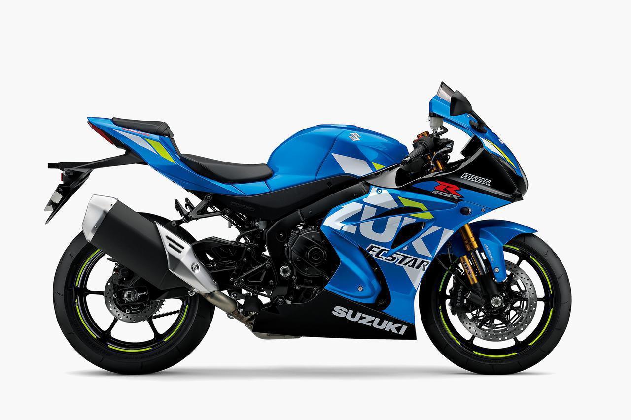 画像7: スズキの『GSX-R1000R』を買うとレアなアイテムが当たるかも?