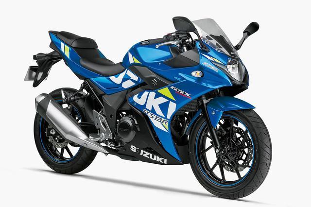 画像2: スズキの250ccバイク『ジクサーSF250』と『GSX250R』を比べてみよう!【WEBファンライドフェスタ】