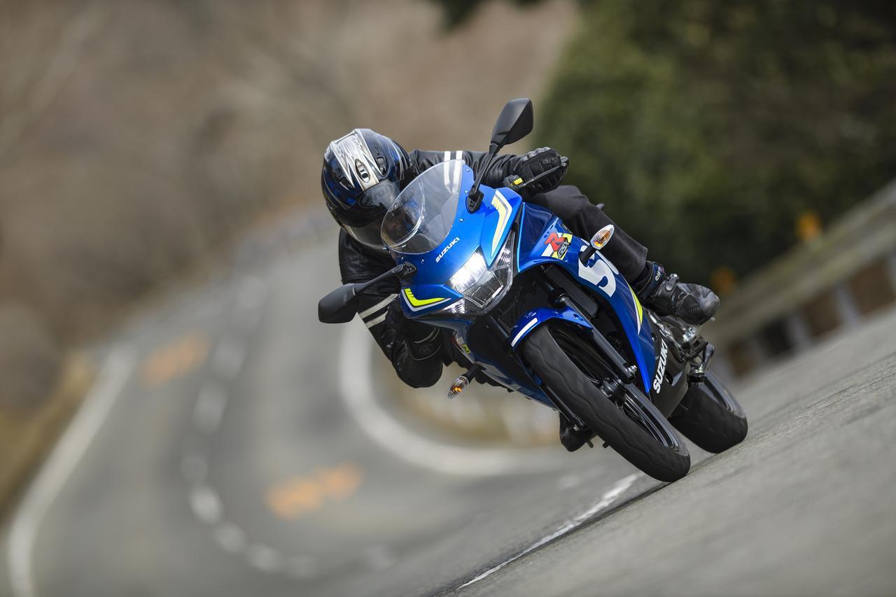 画像: 【後編】大事なことは125ccでも大型バイクでも変わらない。原付二種のスズキ『GSX-R125』がそのお手本!-スズキのバイク!
