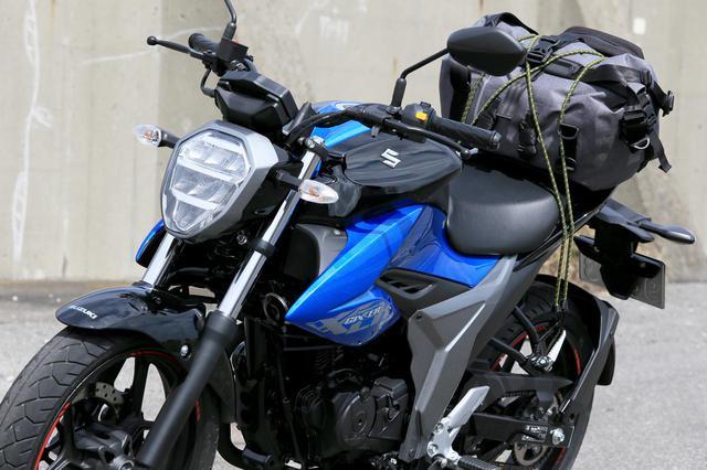 画像: 『ジクサー150』は積載テクニックだけでロングツーリング対応型バイクに化けるんです! - スズキのバイク!-