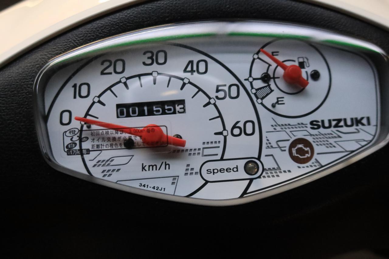 画像: 藤沢にて。オドメーター105.8kmからスタートし、到着時155.3kmに。所要時間は2時間10分ほど。