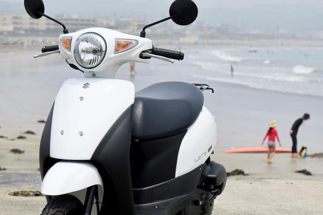 画像1: 原付50ccスクーターで地元の知らない世界と出会う