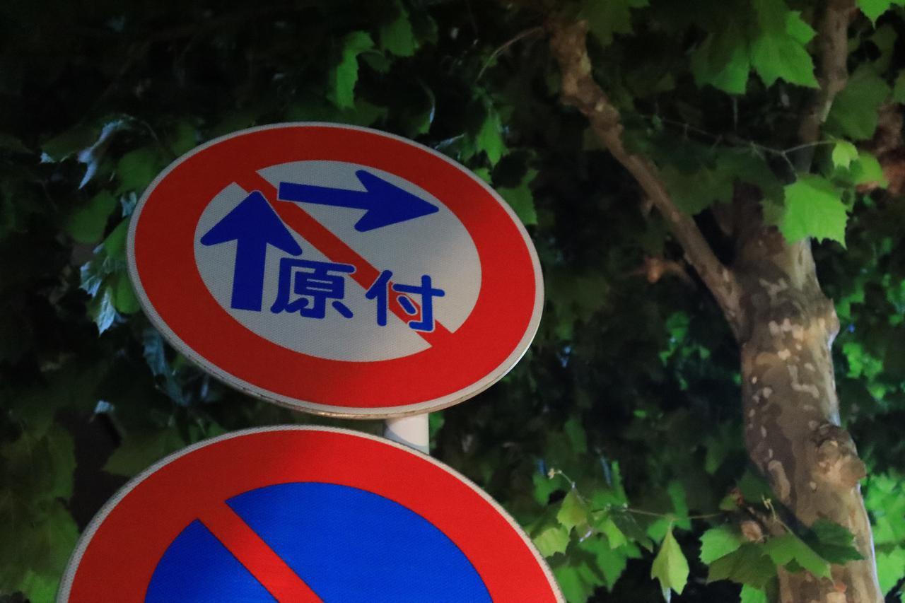 画像: この規制標識がある場合、50ccの原付は2段階右折をしてはいけません。