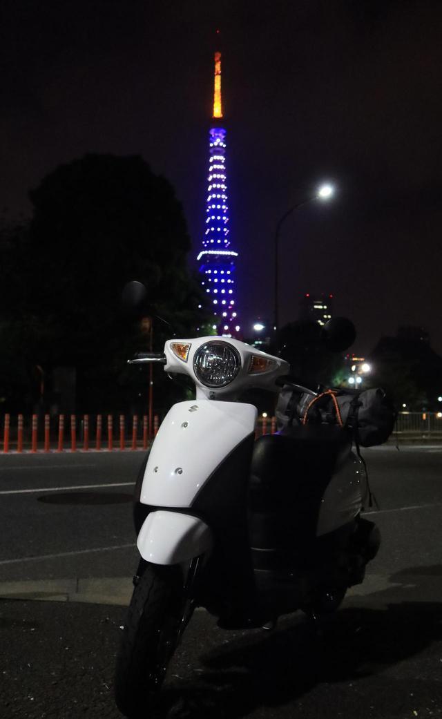 画像1: 自転車から原付50ccスクーターに乗り換えると世界が広がる! レッツで高校時代を思い出しながらナイトツーリング【穴が空くまでスズキを愛でる/レッツ 試乗インプレ⑤】