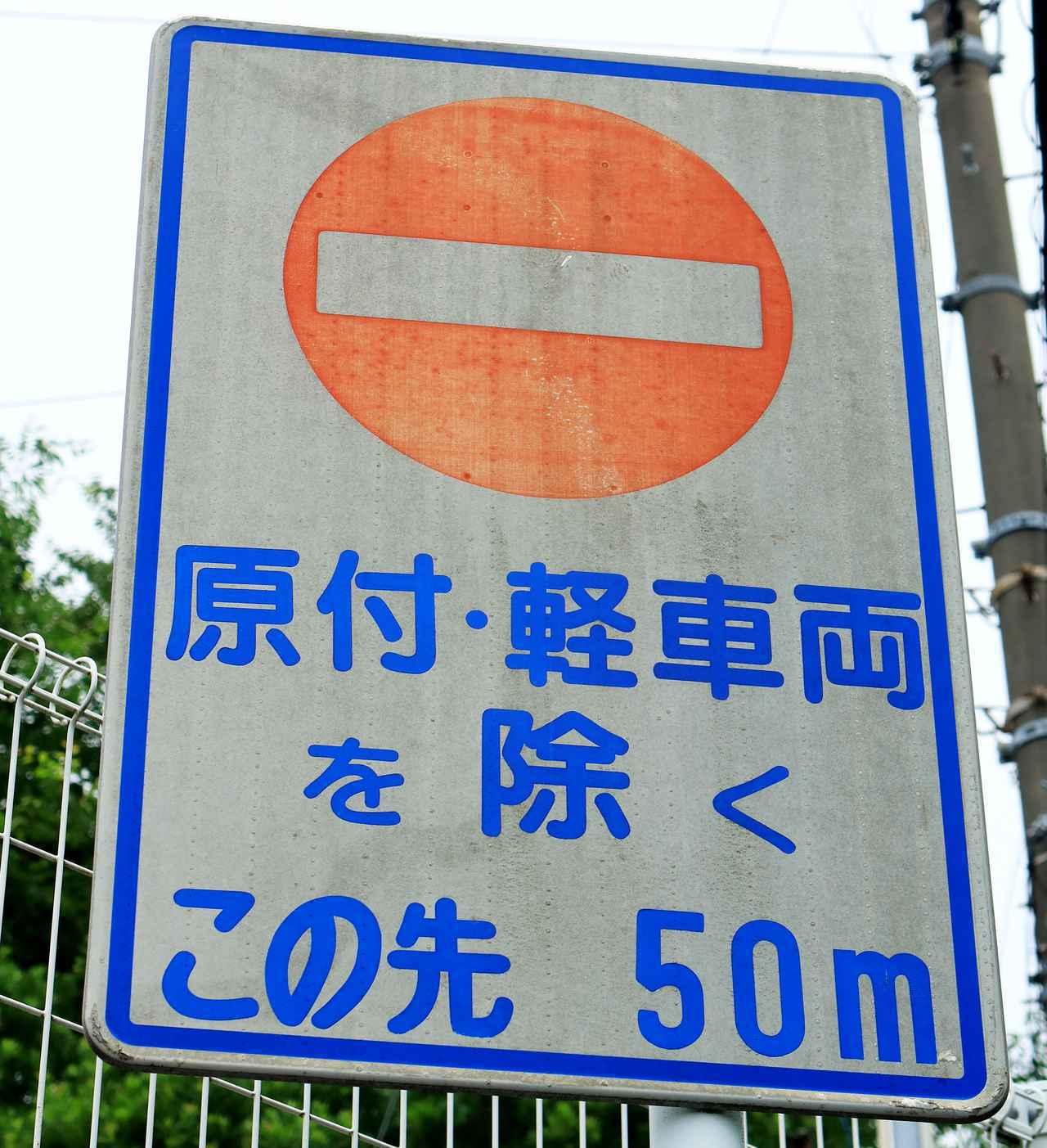 画像1: スズキ『レッツ』で鎌倉散歩! バイク初心者必見。 50cc原付スクーターのメリットやデメリットは?【穴が空くまでスズキを愛でる/レッツ 試乗インプレ⑥】