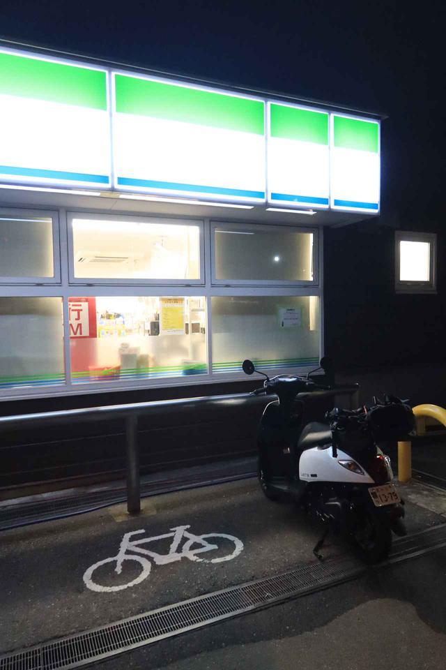 画像2: 自転車から原付50ccスクーターに乗り換えると世界が広がる! レッツで高校時代を思い出しながらナイトツーリング【穴が空くまでスズキを愛でる/レッツ 試乗インプレ⑤】