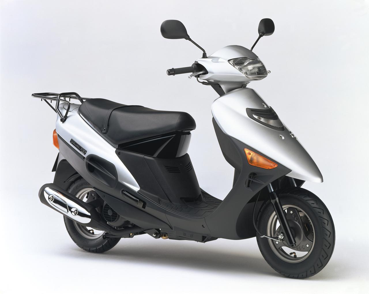 画像: ヴェクスター150(2000年モデル)