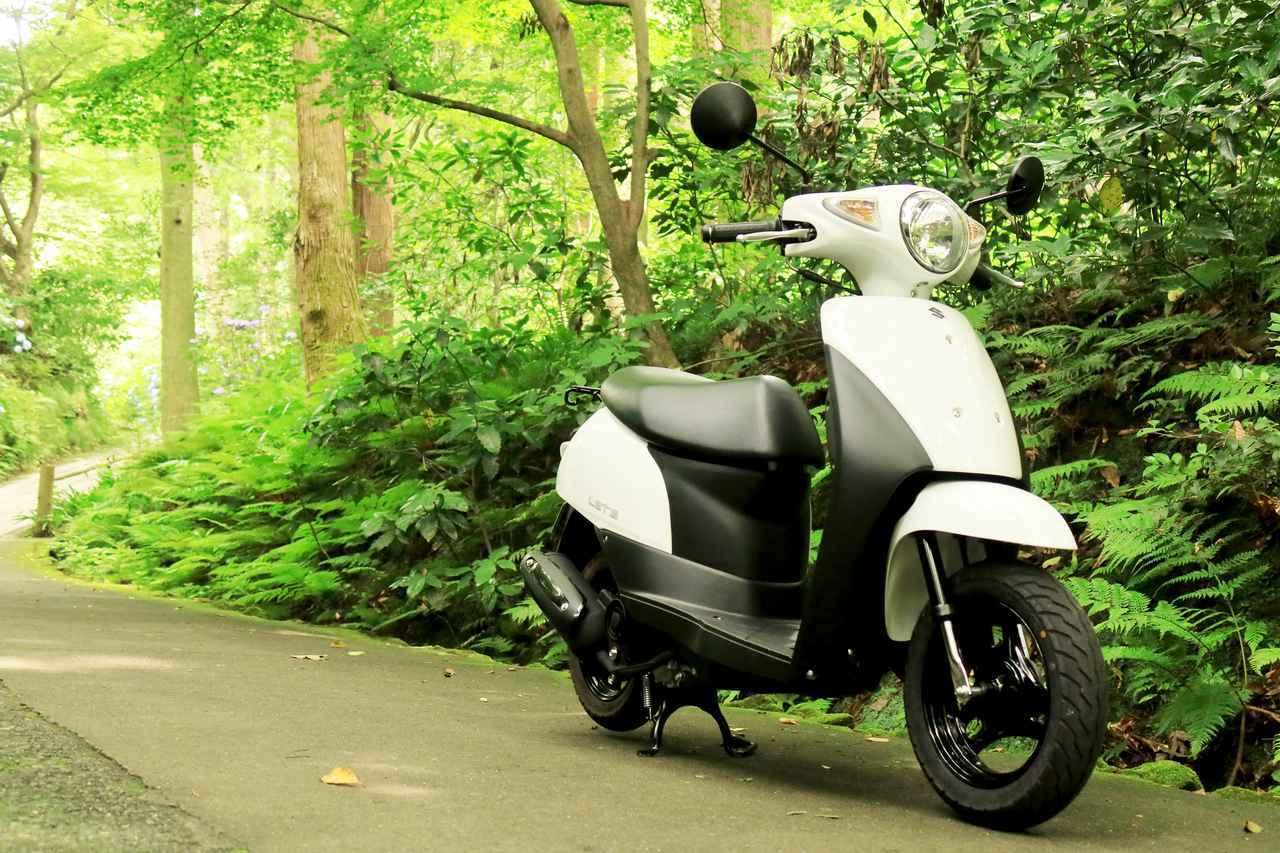 画像: スズキ『レッツ』で鎌倉散歩!  50ccスクーターのメリットやデメリットは? - スズキのバイク!