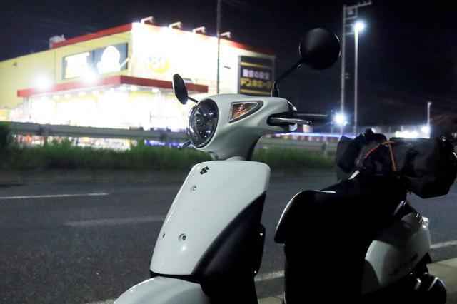 画像1: 自転車から原付50ccスクーターに乗り換えると世界が広がる! レッツで高校時代を思い出しながらナイトツーリング - スズキのバイク!