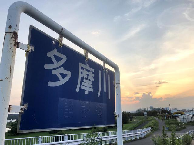 画像: 東京出発→日本海へ。ジクサー150はどこまで走った?