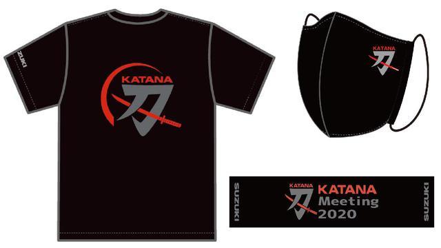 画像: Tシャツやマスクなど公式カタナグッズWEB販売は期間限定!