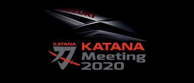 画像: 《開催中止》9月予定だったカタナミーティング 2020』開催見合わせとなりました - スズキのバイク!