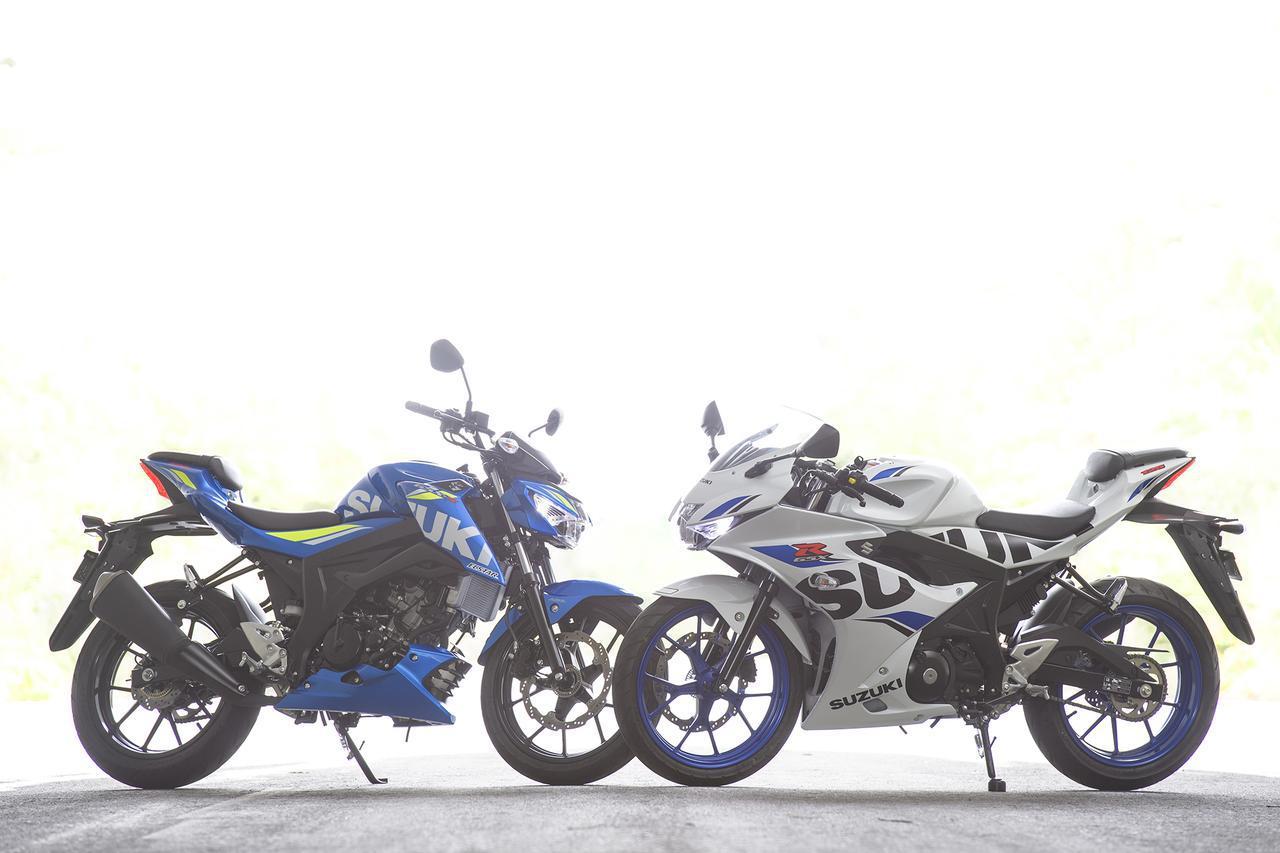 画像: 選ぶならスズキのGSX-R125か、GSX-S125しかない