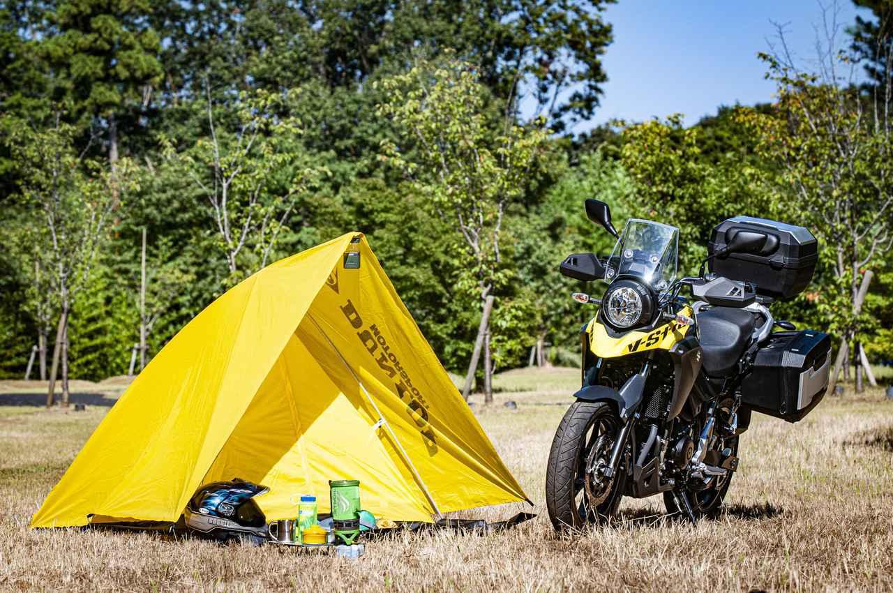 画像: 250ccバイクでキャンプツーリング! スズキ『Vストローム250』の荷物積載力が凄まじい…… - スズキのバイク!