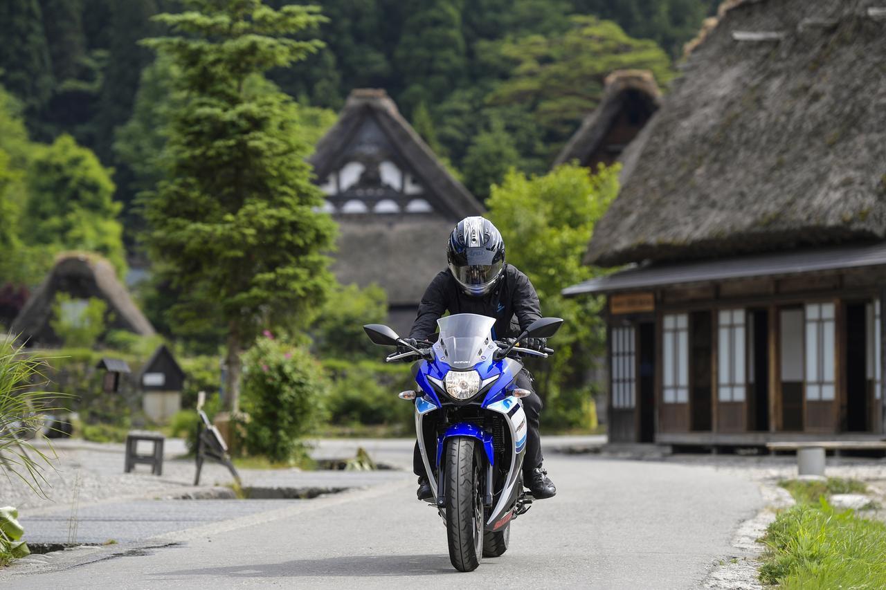 画像2: 疲れてきた時に、バイクが励ましてくる