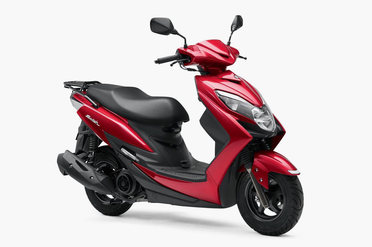 画像2: コスパ高すぎ! スズキの原付二種(125cc)スクーターと原付(50cc)スクーターには無料で『盗難補償』が付いてくるの知ってる?
