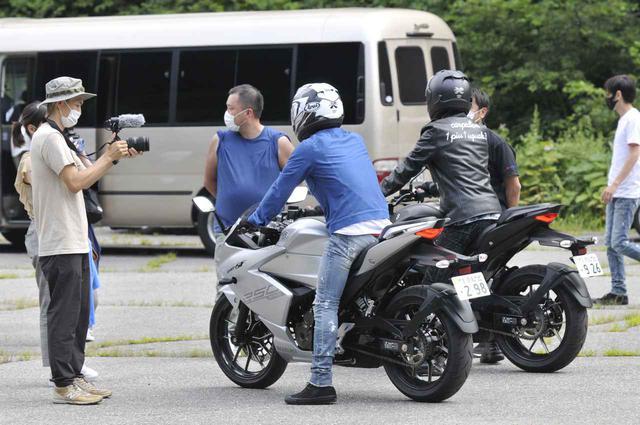 画像6: 実は撮影に潜入していた『スズキのバイク!』の面々