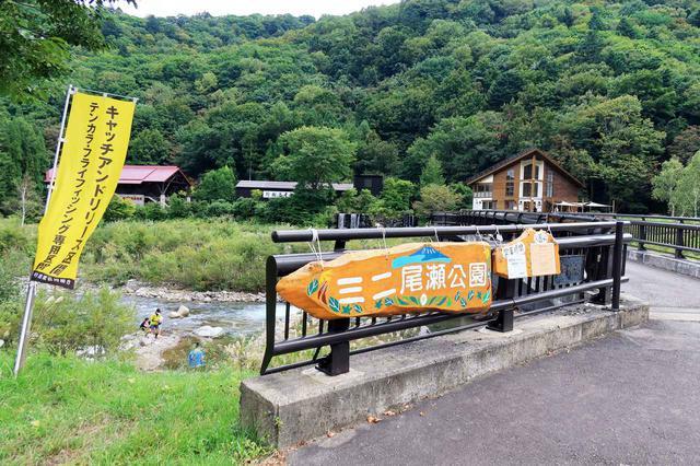 画像6: 酷道は新潟県から福島県へ。SV650を選んだことは本当に『幸運』だったのかもしれない