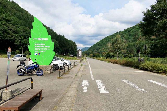 画像7: 酷道は新潟県から福島県へ。SV650を選んだことは本当に『幸運』だったのかもしれない