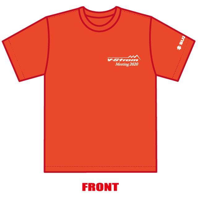 画像2: VストロームTシャツは3サイズ!