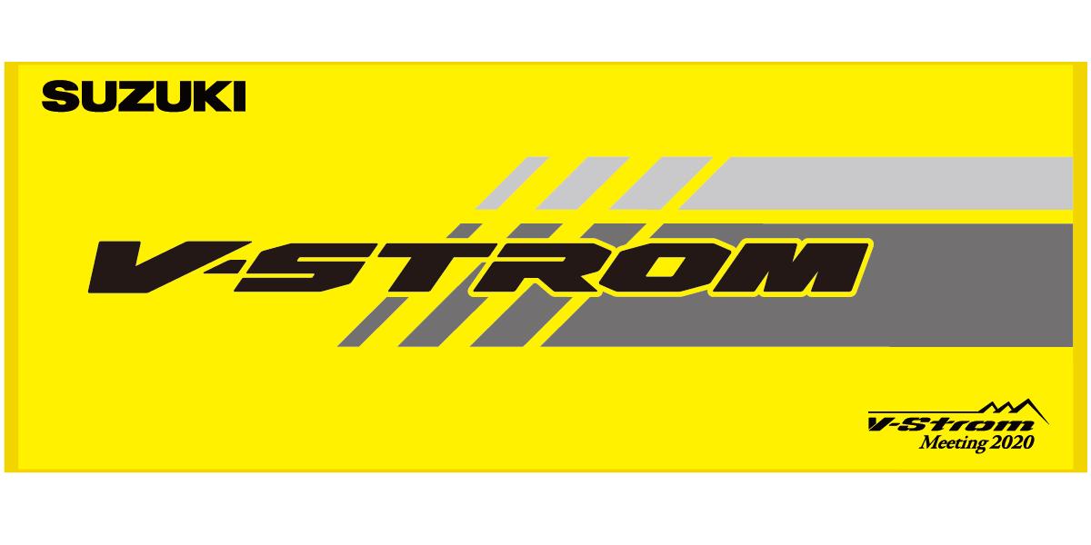 画像: スズキの『Vストローム』乗りにとって、これを買うのはもはや使命なのかもしれない……【SUZUKI V-Strom 250/650/1000/1050 】 - スズキのバイク!- 新車情報や最新ニュースをお届けします
