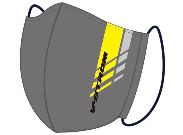 画像1: 【残り1週間】 期間限定スズキ『Vストローム』公式グッズはもう買った? 定番Tシャツ以上にタオルとマスクが見逃せない! - スズキのバイク!
