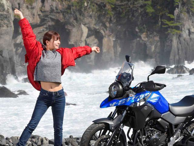 画像: Vストローム250×葉月美優【スズキのバイク!とバイク女子のPHOTO GRAVURE】