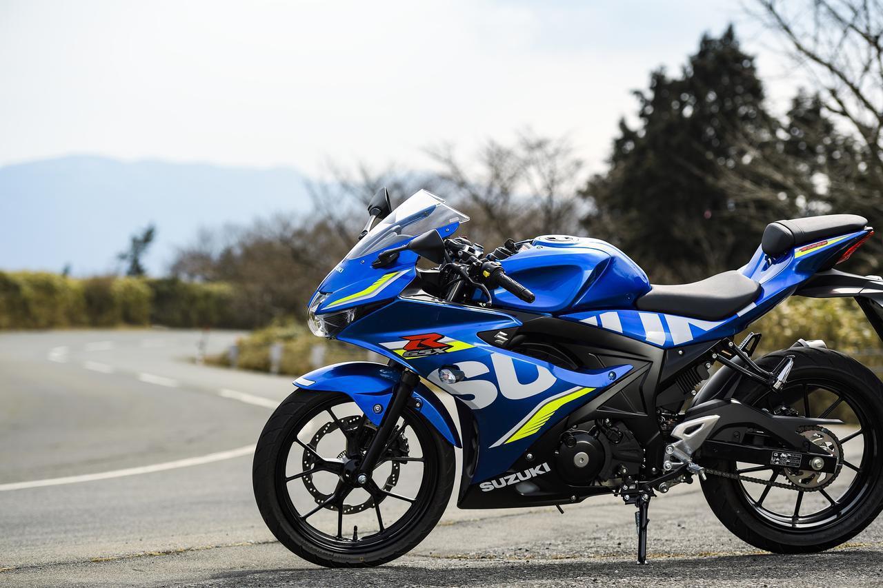 画像: 『GSX-R125』って、いま手に入る最強の原付二種で最速の125ccじゃないか? - スズキのバイク!