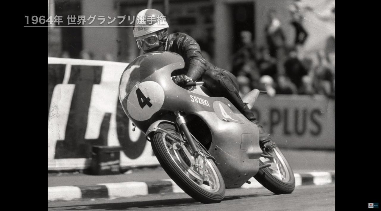 画像2: スズキは『2ストのバイク』で世界に名を知らしめた