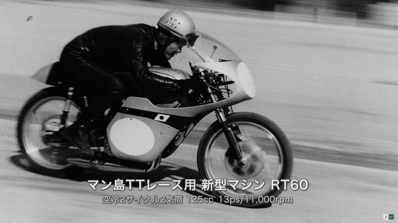 画像: ってる?『 2スト(2ストローク)エンジン=速い』を世界に証明したのはスズキの最強・最速の50ccバイクだったんです! - スズキのバイク!