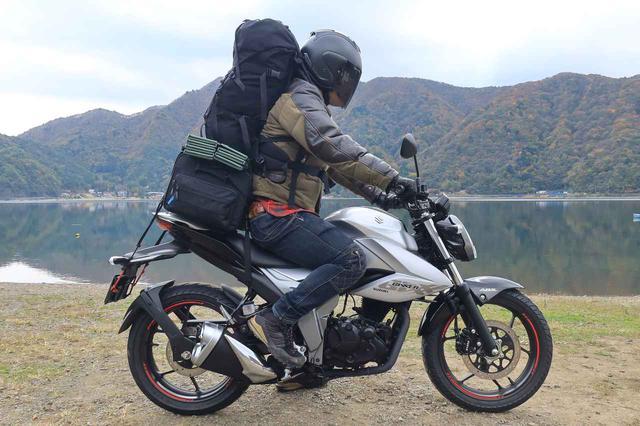 画像3: 大荷物を積んで分かったスズキ『ジクサー150』のツーリングバイクとしての性能