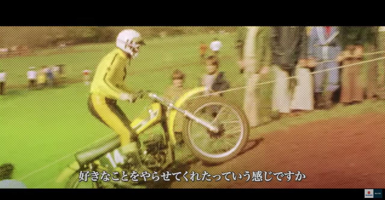 画像: スズキがモトクロス世界選手権で前人未到の10連覇を成し遂げた。