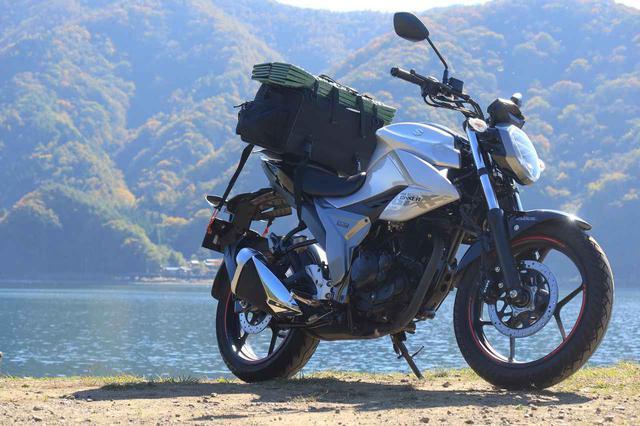 画像: 燃費キングのスズキ『ジクサー150』にキャンプの大荷物を積んでイジワル燃費計測 - スズキのバイク!