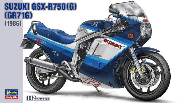 画像: スタンダードの「GSX-R750」もラインアップ