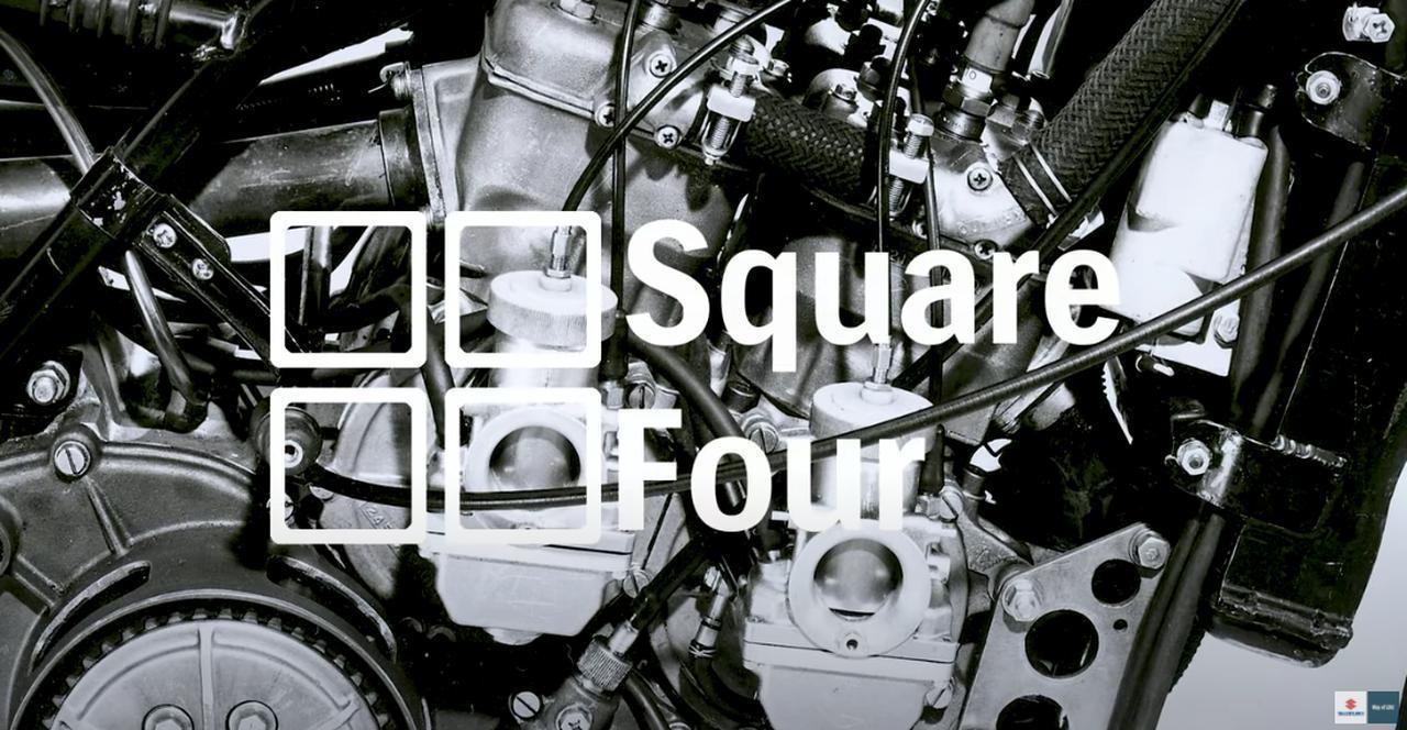 画像: 2ストロークの125ccエンジンを4つ並べた「スクエア4」エンジン