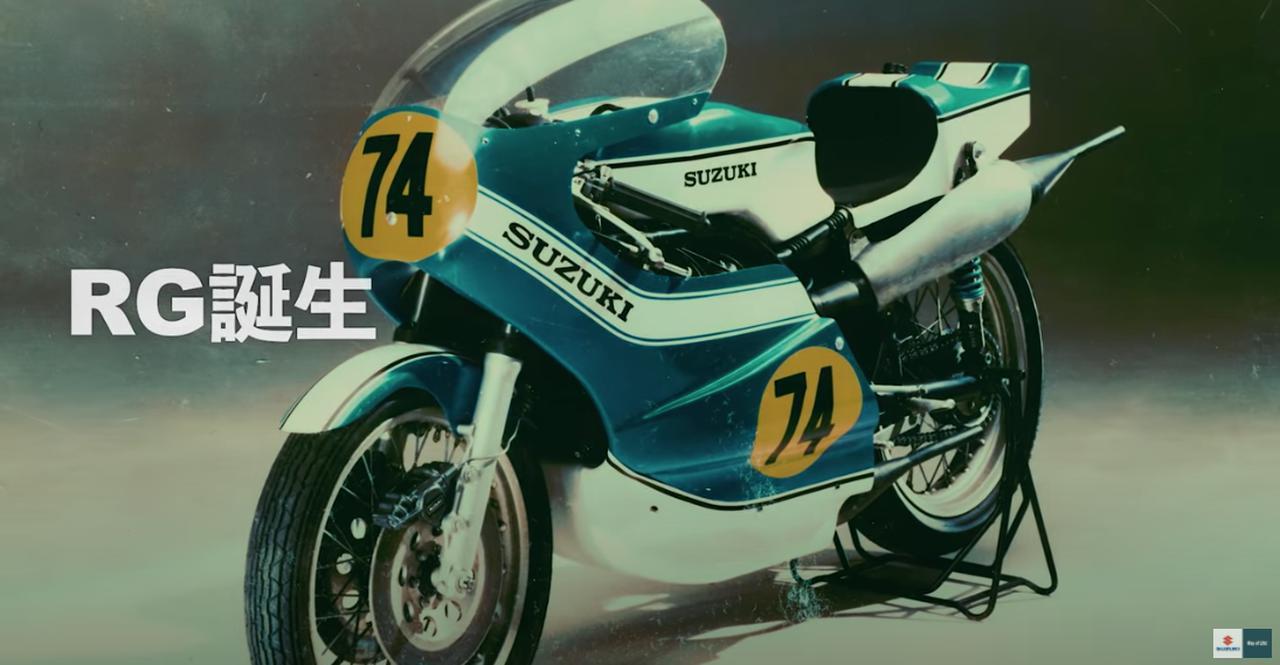 画像: スズキの2スト500ccスクエア4レーサー『RG(XR14)』(1974年)