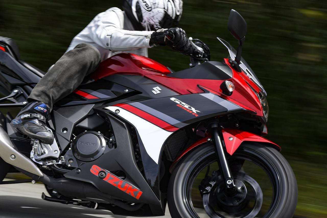 画像: 【関連記事】GSX250R乗りの幸せって? 数ある250ccのバイクの中からスズキ『GSX250R』を選んで正解!と思える⑨の理由 - スズキのバイク!