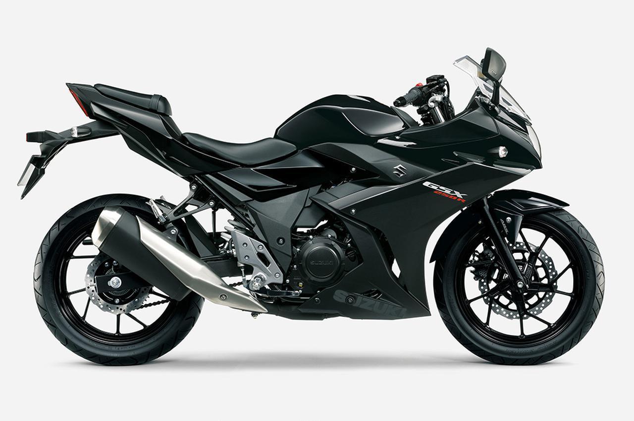 画像2: 【新車】スズキの人気250ccバイク『GSX250R』にABS仕様が追加! ABSあり・無しで買うならどっち? 価格と発売日は?