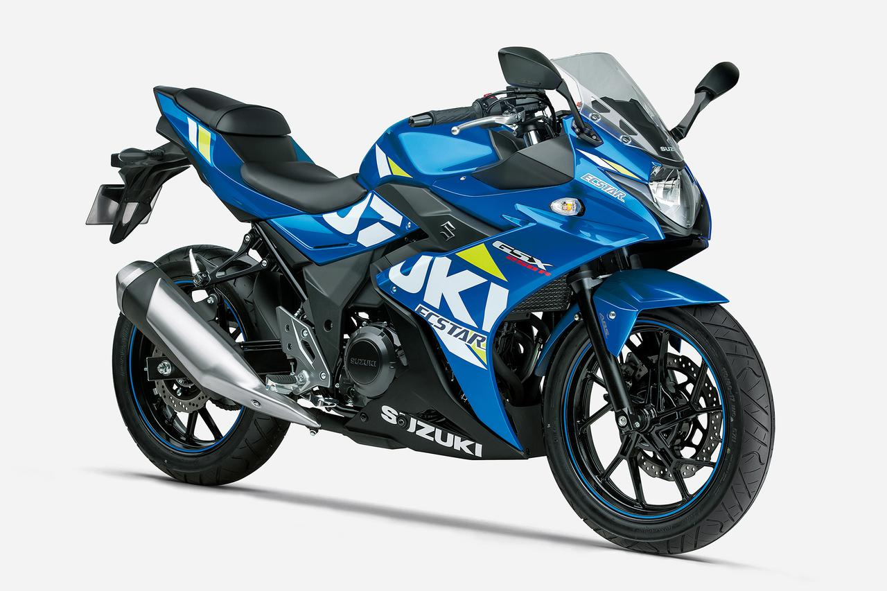 Images : 2番目の画像 - 【写真8枚】GSX250R ABS - スズキのバイク!- 新車情報や最新ニュースをお届けします