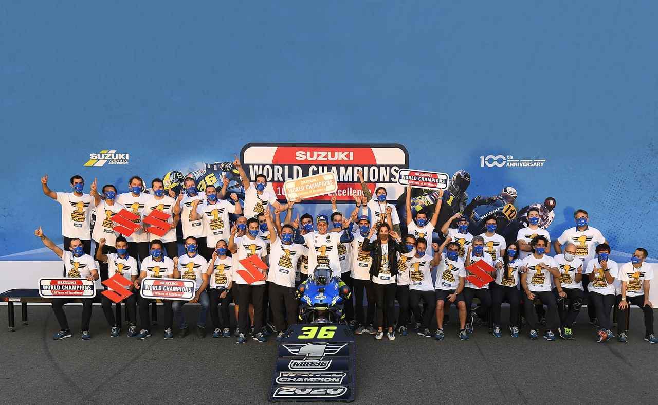 画像: スズキ『MotoGPチャンピオン記念アイテム』の一部なのですが……