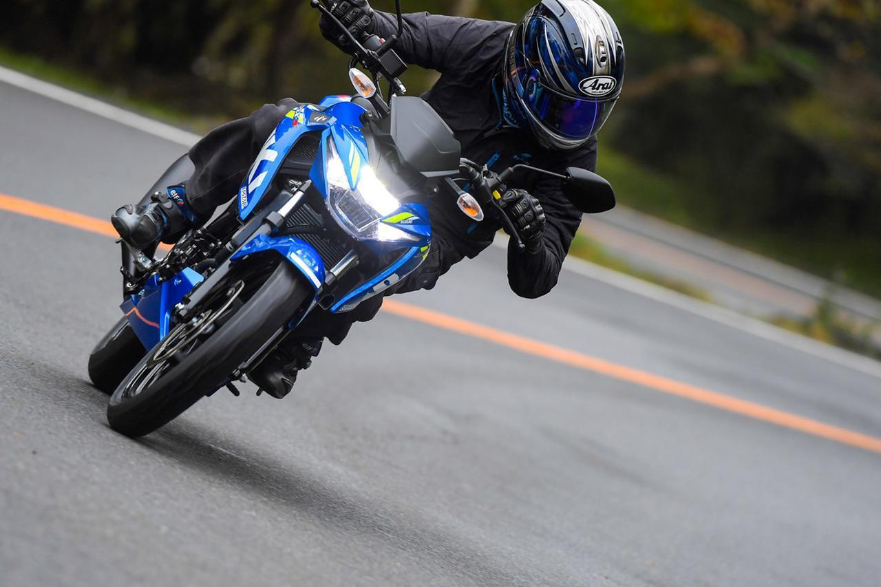 画像: 峠ならスズキ『GSX-R125』よりもネイキッドの『S』のほうが多くを学べる? - スズキのバイク!