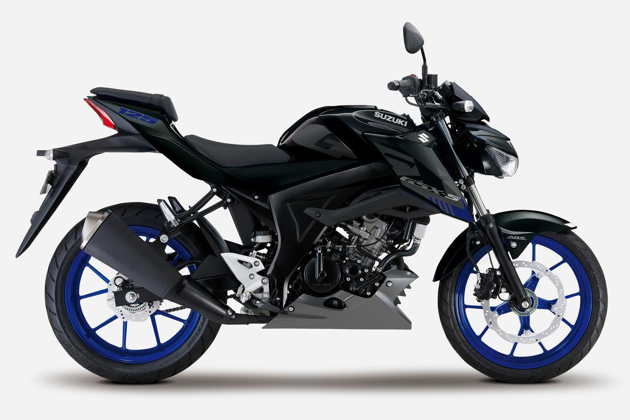 画像2: スズキ『GSX-S125 ABS』の新色ブラックに注目!