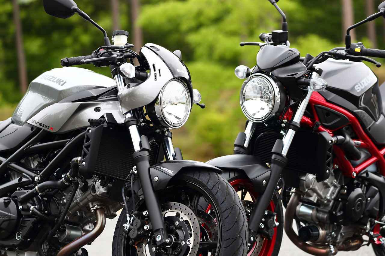 画像2: 前より評価が高くなってる? スズキの大型バイクでいちばん売れてる『SV650』と『SV650X』を並べて乗ってみた! - スズキのバイク!